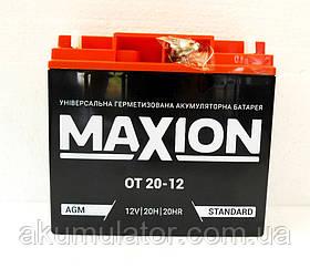 Акумулятор промисловий MAXION 12V 20 Ah