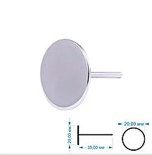 Педикюрний диск - d 20mm