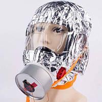 Противогаз Fire mask