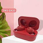 Бездротові навушники блютуз гарнітура Bluetooth 5.0 навушники Wi-pods DX33 з зарядним кейсом Оригінал. Червоні, фото 3