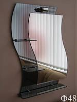 Зеркало в ванную Ф-48 (50 х 75 см)