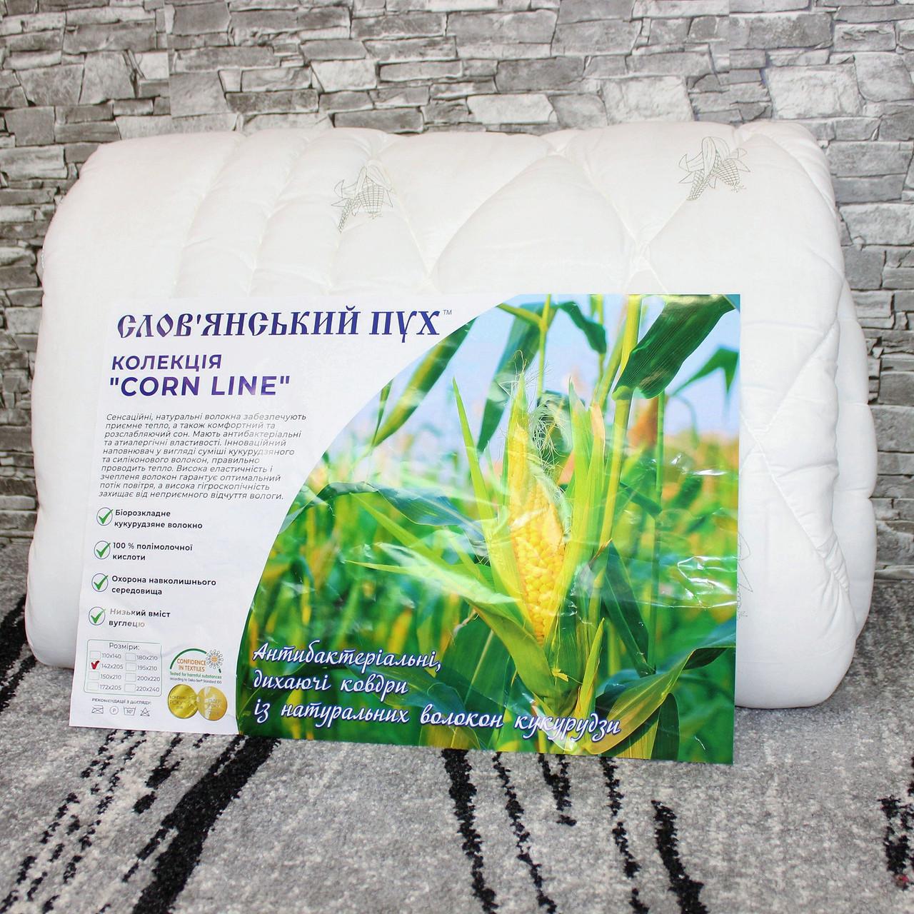 Одеяло Corn Line 142 х 205