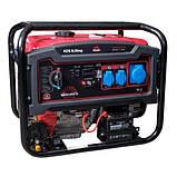 Генератор комбинированный газ/бензин Vitals Master KDS 6.0beg 6 кВт, фото 2