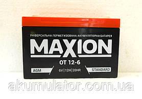 Акумулятор промисловий MAXION 6V 12Ah