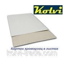 Картон пакувальний листової хром ерзац 320*230