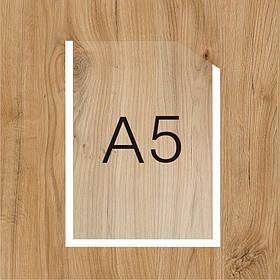 Кишені А5
