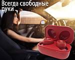 Бездротові навушники блютуз гарнітура Bluetooth 5.0 навушники Wi-pods DX33 з зарядним кейсом Оригінал. Червоні, фото 7