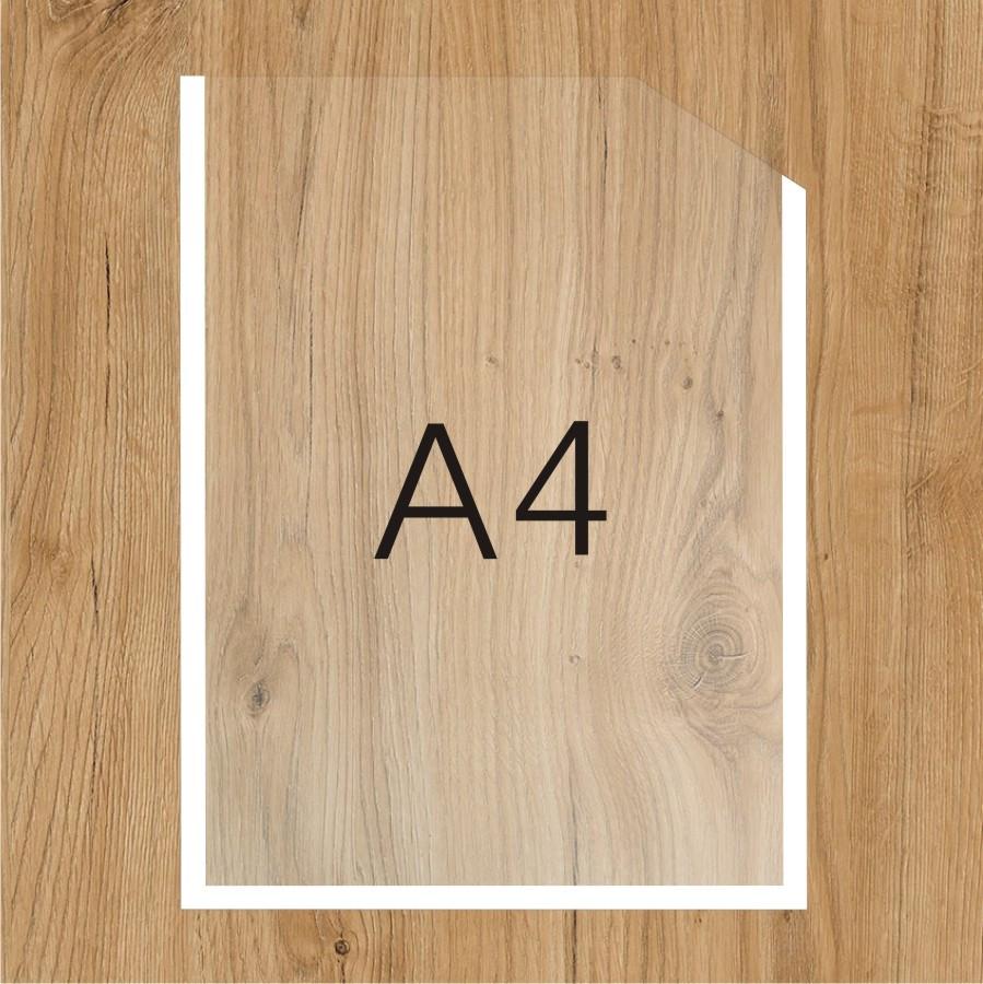 Карман  А4