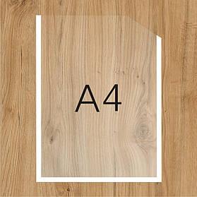 Кишені А4