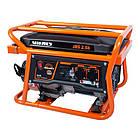 Генератор бензиновый Vitals JBS 2.5b, фото 3