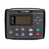 Генератор дизельный Vitals Professional EWI 50-3RS.130B, фото 6