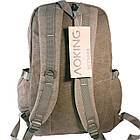 Брезентовый(джинсовый) большой рюкзак Aoking, фото 3