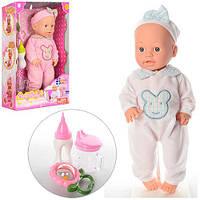 Кукла-пупс 5072, 40 см, бутылочка, погремушка, стаканчик