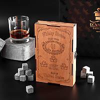 Набор камней стеатита для охлаждения виски Whiskey Stones 16 штук в подарочной деревянной коробке