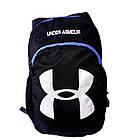 Спортивний рюкзак Under Armour, РОЗПРОДАЖ, фото 2
