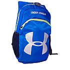 Спортивный рюкзак Under Armour, РАСПРОДАЖА, фото 4