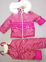 Зимний костюм с комбинезоном  для девочки 98 и  рост, фото 1