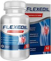 Flexedil (Флекседил) - капсулы для суставов, фото 1