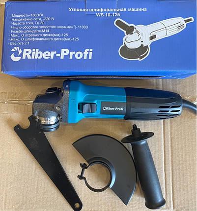 Углошлифовальная машина Riber WS10 - 125 (1000 Вт), фото 2