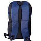 Спортивный рюкзак Adidas, фото 3