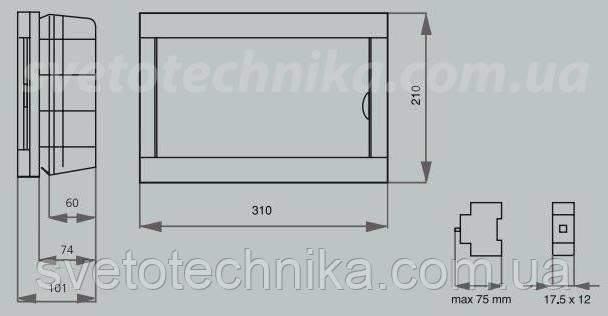 Коробка Vi-Ko Lotus для 12 автоматів (прихована установка)