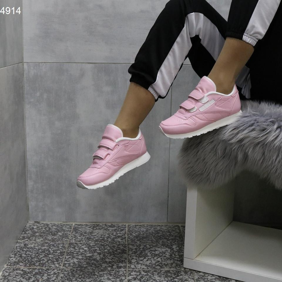 Кроссовки женские А4914