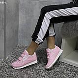 Кроссовки женские А4914, фото 5
