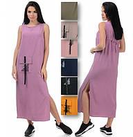 Повсякденне жіноче плаття, фото 1