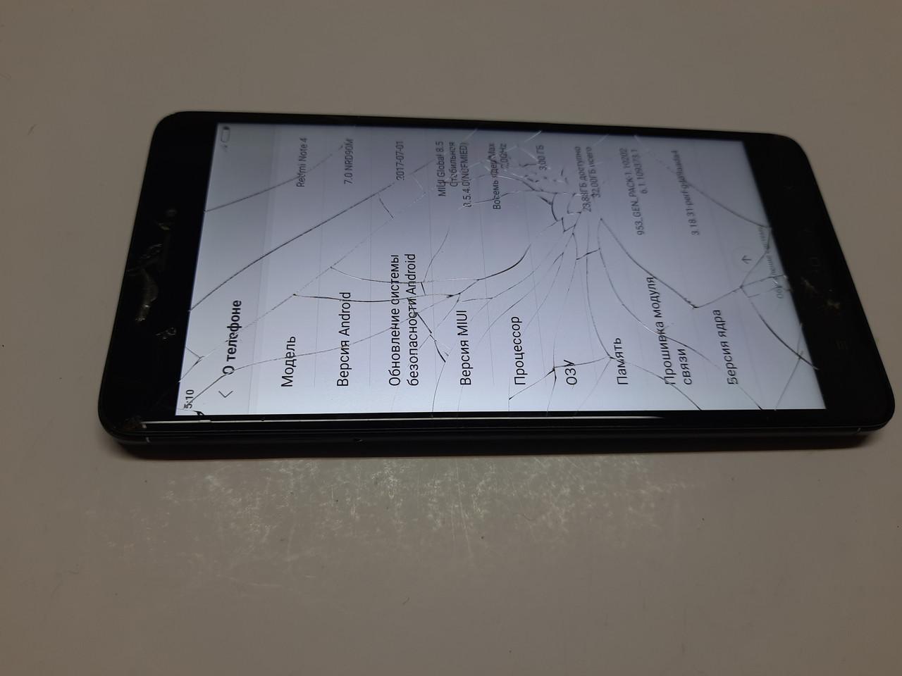 Xiaomi redmi note 4 3/32 #6841