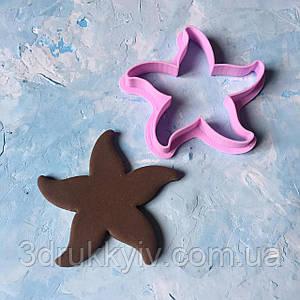 """Вирубка """"Морська зірка #2"""" / Вырубка - формочка для пряников """"Морская звезда #2"""""""