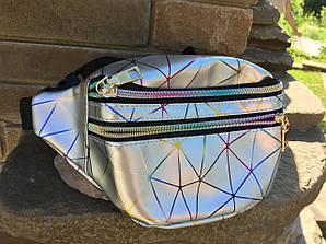 Женская поясная сумка(бананка) серебристого цвета