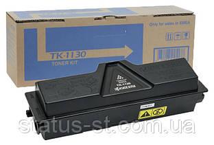 Заправка картриджа Kyocera TK-1130 для принтера FS-1030MFP, DP, FS-1130MFP