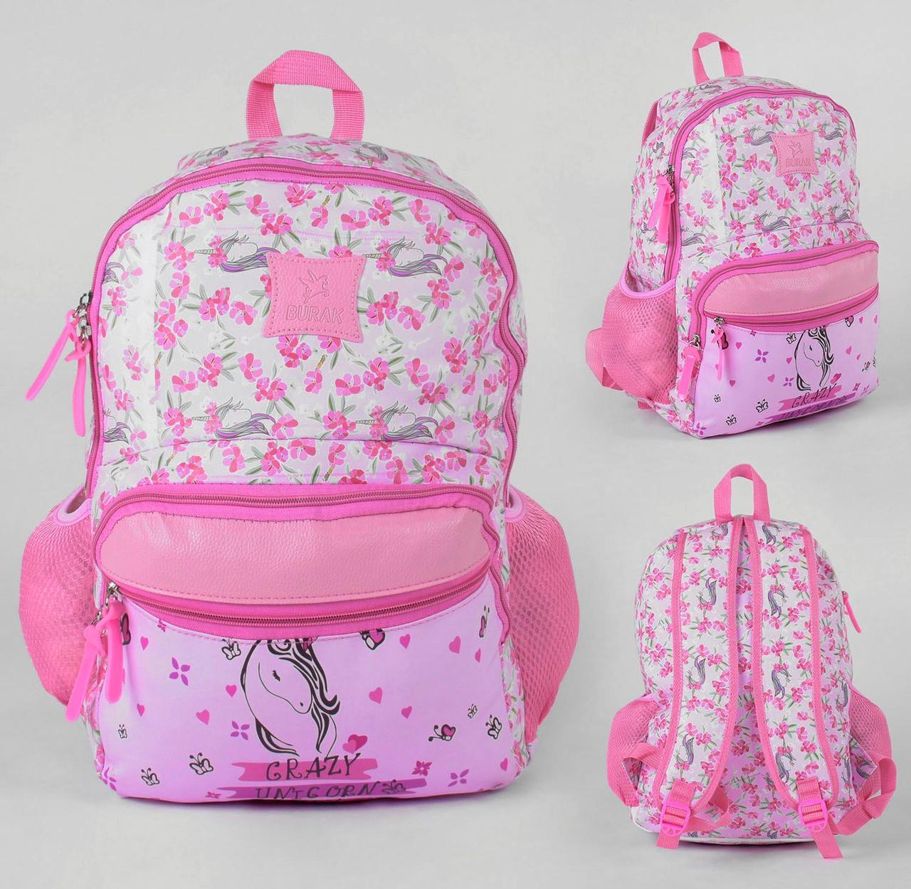 43514 Рюкзак школьный Цветы 1 отделение, 2 кармана, мягкая спинка