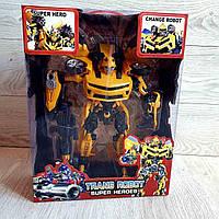 Большой Бамблби большой . Трансформер Bumblebee