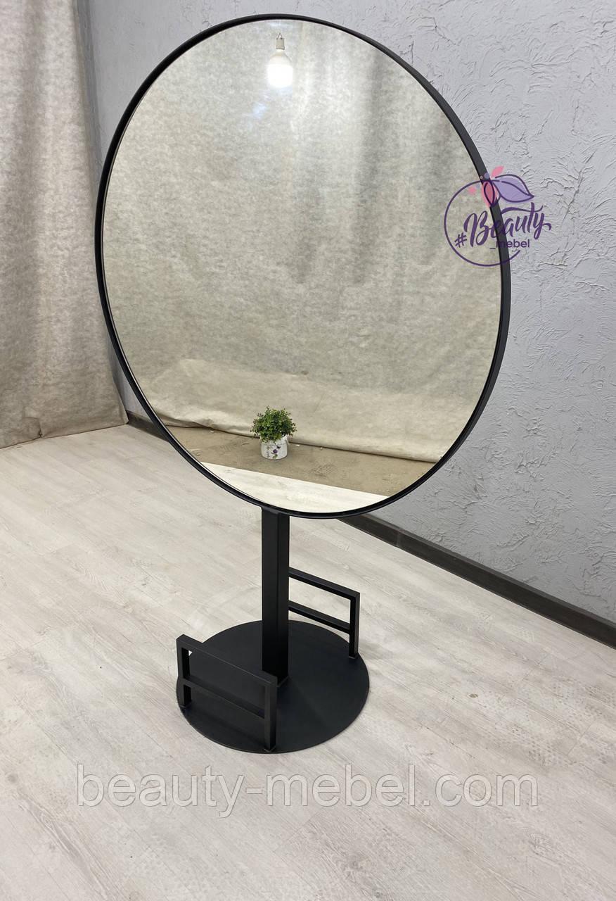 Высокое двухстороннее круглое гримерное зеркало для визажиста, парикмахера