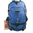Брезентовий(джинсовий) великий рюкзак GoldBe! на 50л, фото 3