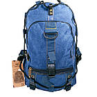 Брезентовый(джинсовый) большой рюкзак GoldBe! на 50л, фото 3