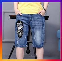 Шорты детские джинсовые рост от 120 до 160 см на мальчика