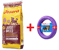 Сухой корм Josera Large Breed для собак крупных пород 15кг + puller standart 28см в подарок!