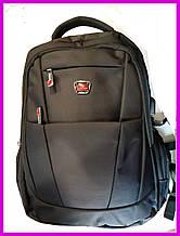 Школьный, повседневный, городской рюкзак