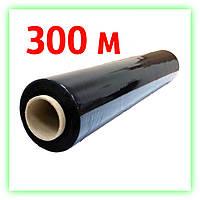 Стретч пленка широкая черная паллетная 20мкм х 300м. Стрейч черный для упаковки товаров и подарков