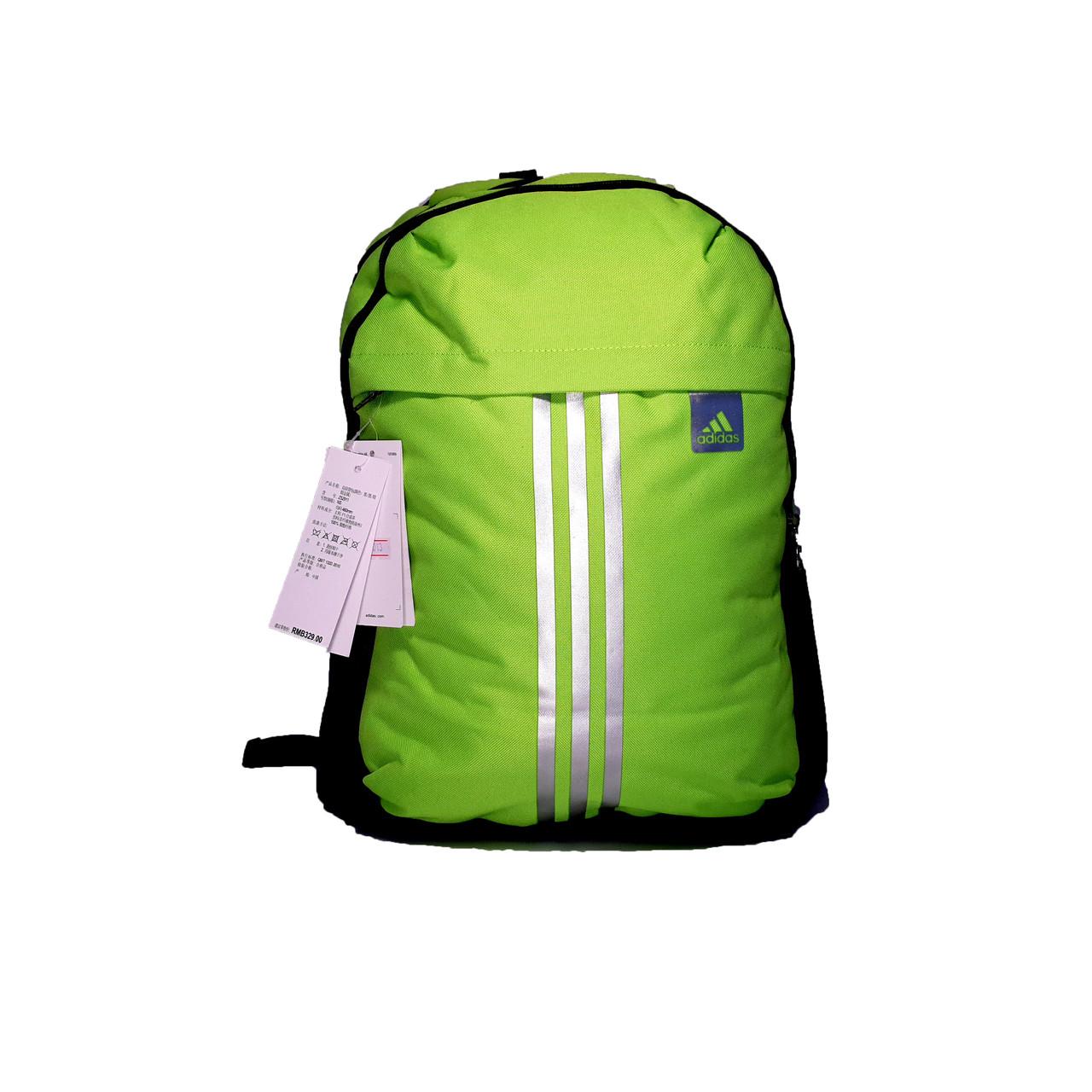 Спортивный рюкзак Adidas, РАСПРОДАЖА