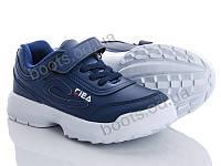 """Кроссовки  детские """"BBT"""" #H2810-2. р-р 31-36. Цвет синий. Оптом"""