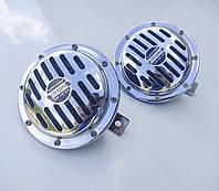 Звуковые автомобильные сигналы 12 Вольт. Металлический, хромированный корпус