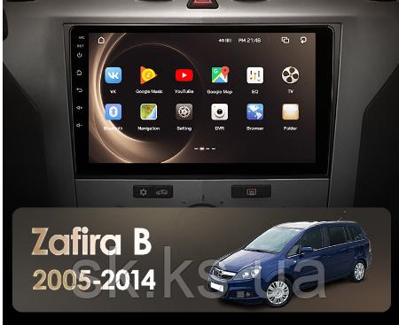 Junsun 4G Android магнитола для Opel Zafira B 2005 - 2014