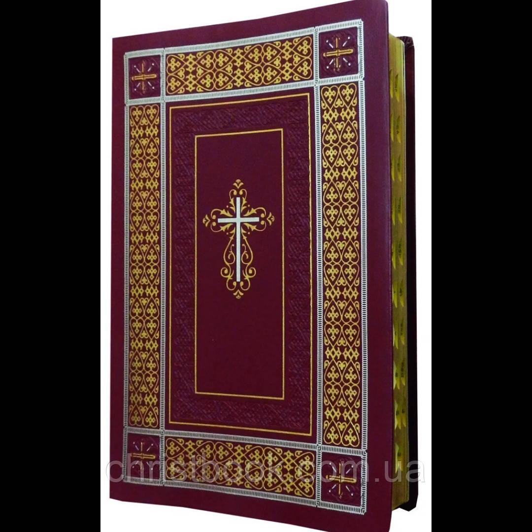 Подарункова Біблія вишнева. Великий шрифт. коробка