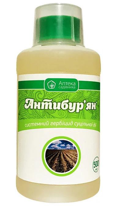 Антибурьян гербицид 500 мл.