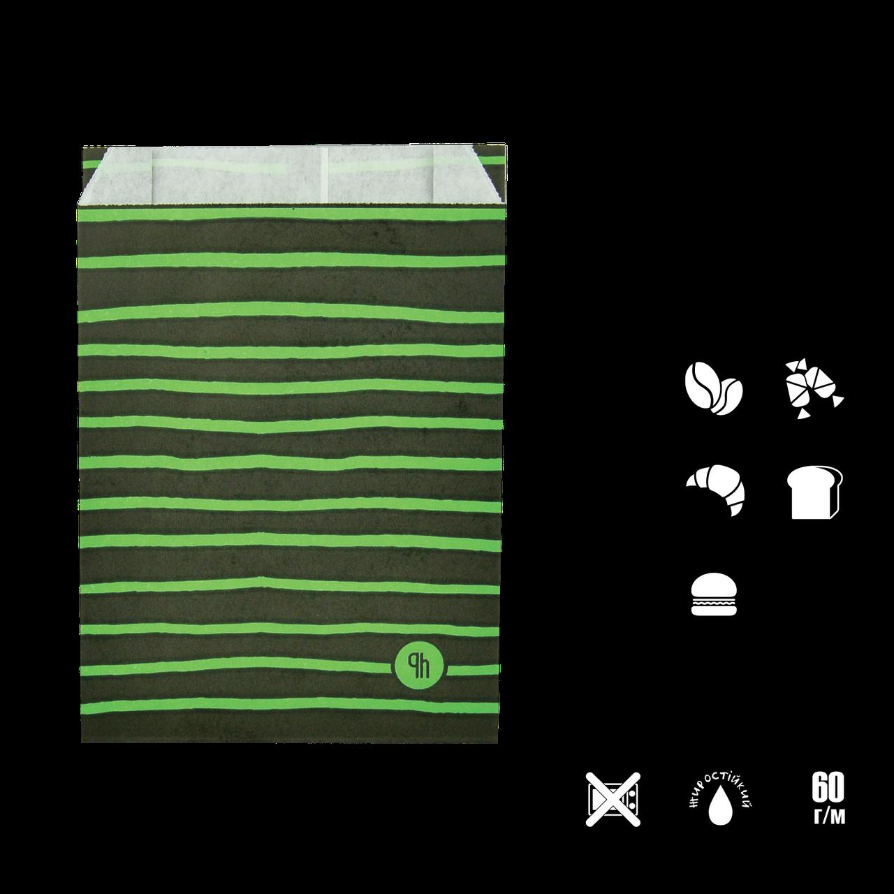 """Бумажный Пакет """"Colormix"""" жиростойкий 170*120*40 (В*Ш*Г) 60г/м2 уп/100шт"""