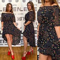 CDM-2774 Асимметричное платье с открытыми плечами цветочный принт