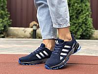 Женские кроссовки Adidas Marathon TR 26 (темно-синие) 9659